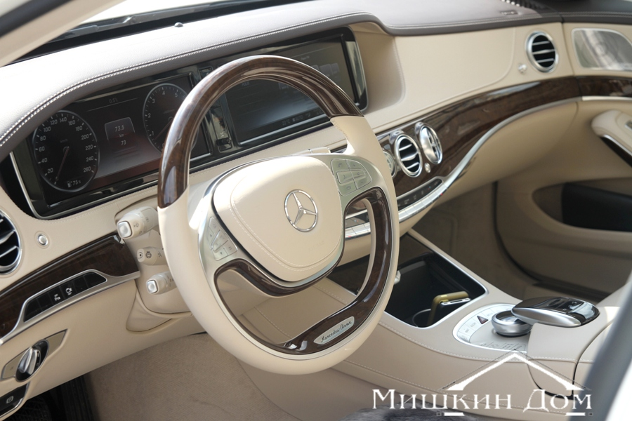 Mercedes-Maybach-S-Klass_foto_7
