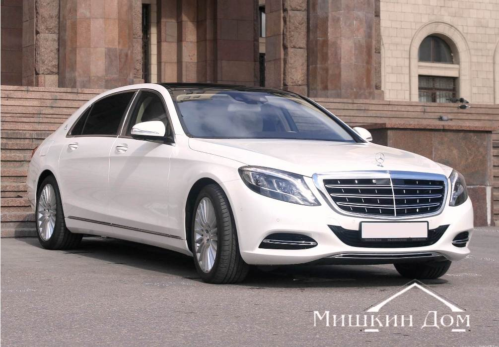Mercedes-Maybach-S-Klass - VIP такси