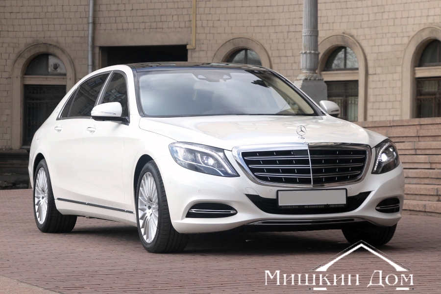 Mercedes-Maybach-S-Klass_foto_1