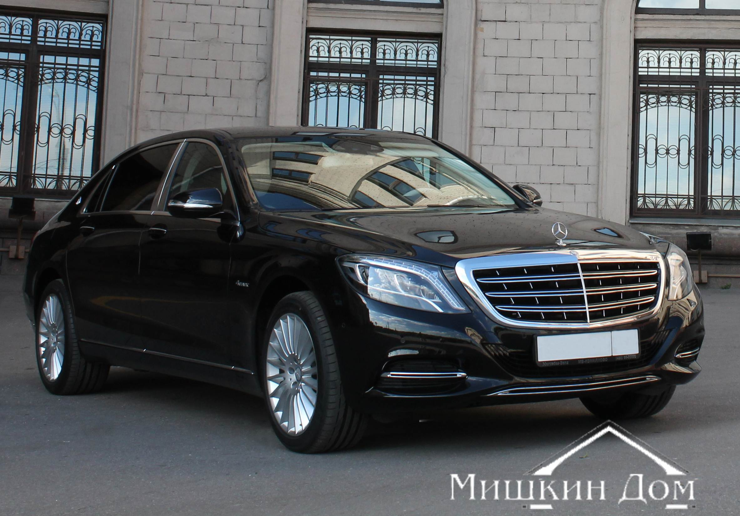 Mercedes-Maybach-S-klass трансфер в аэропорт