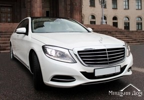 mercdes S klass W 222 Long трансфер в аэропорт