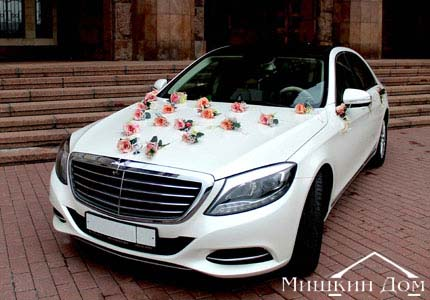 mercedes S klass W222 Long �� �������